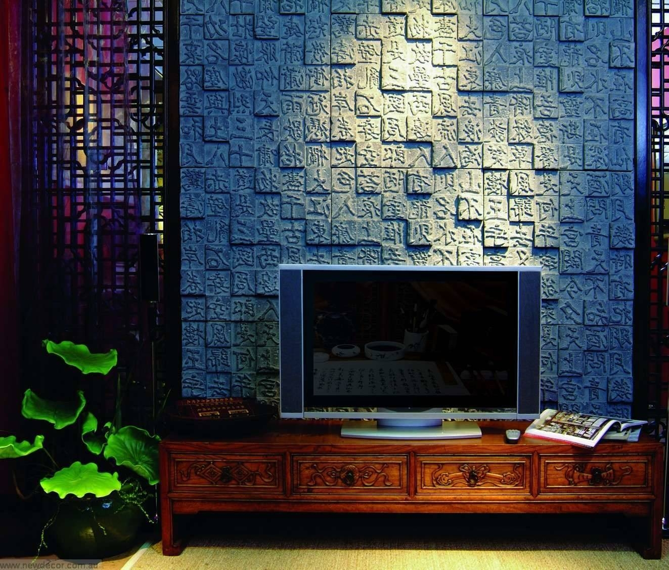 3D Wall Imagesnewdecor 3D Wall Arts 3Dpanels. Wallart Within Most Recent Wetherill Park 3D Wall Art (Gallery 1 of 20)