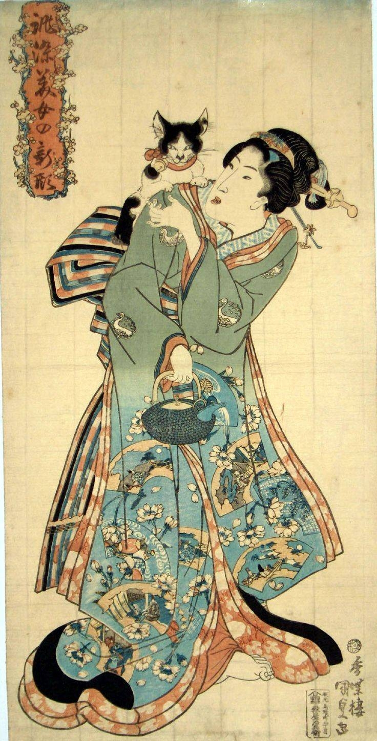 67 Best Gallery Images On Pinterest | Japanese Art, Japanese Intended For Current Geisha Canvas Wall Art (View 4 of 20)