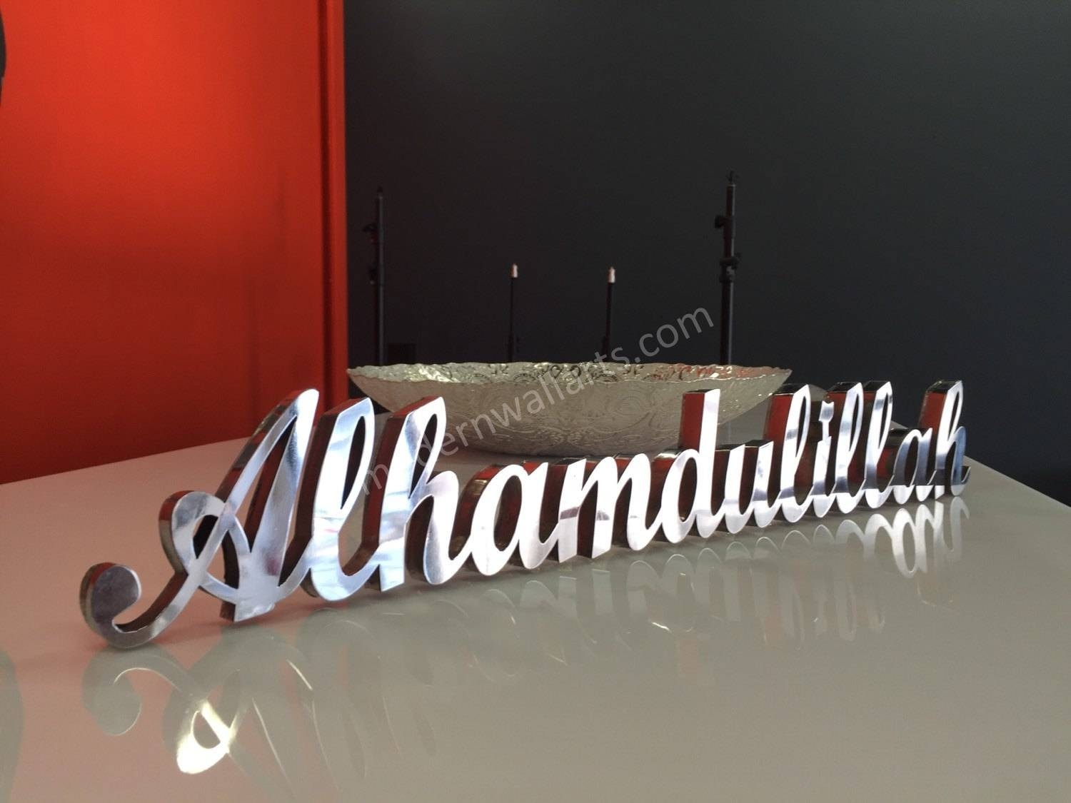 Alhmadulillah 3D Table Decor (View 4 of 20)