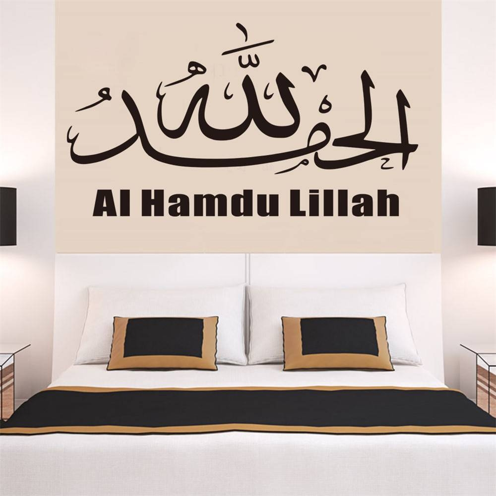 Aliexpress : Buy Hot Sell Pvc Black Removable Wall Sticker Regarding Most Up To Date 3D Islamic Wall Art (View 5 of 20)