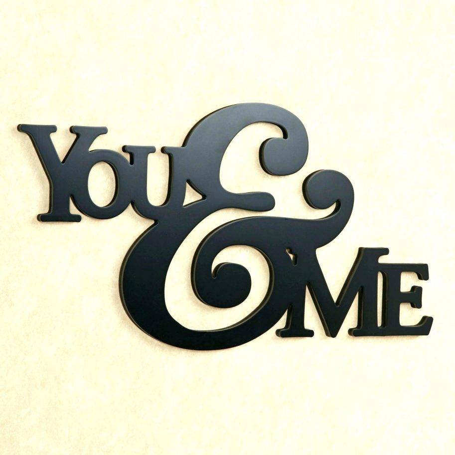 Amazing Grace Wall Art Wood You And Me Word Plaques Bella Decor With Regard To Recent Grace Wall Art (View 10 of 25)