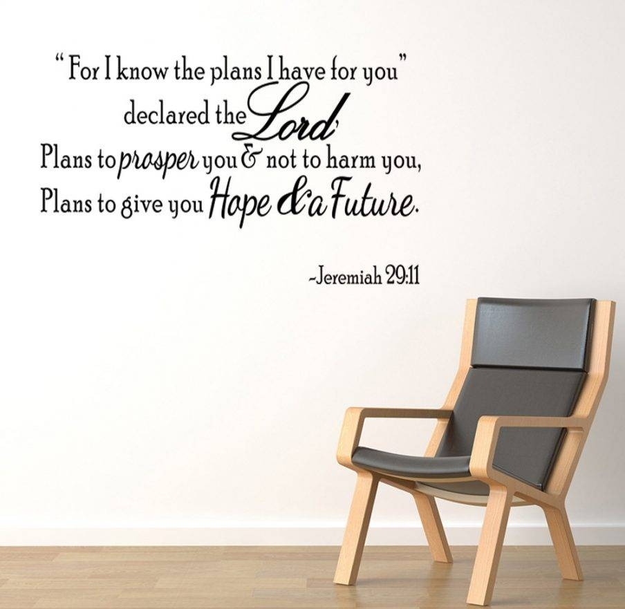 Articles With Bible Verse Wall Art Pinterest Tag: Bible Verse Wall Pertaining To Most Up To Date Bible Verses Wall Art (View 2 of 30)