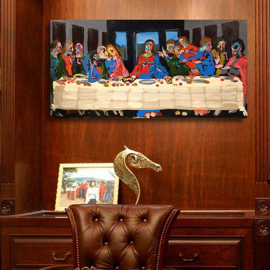 Articles With Contemporary Last Supper Wall Art Tag: Last Supper For Most Current Last Supper Wall Art (View 3 of 20)