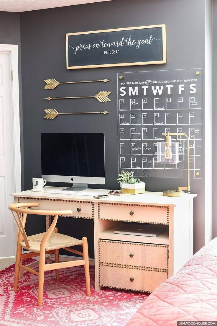 Best 25+ Office Wall Decor Ideas On Pinterest | Office Wall Regarding Most Recent Inspirational Wall Art For Office (View 9 of 20)