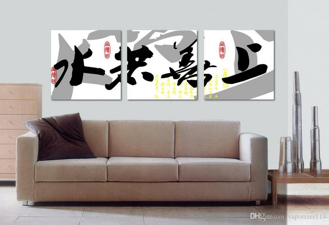 Best Feng Shui Wall Art Canvas Hd Print Decorative Zen Picture In Newest Feng Shui Wall Art (View 4 of 20)