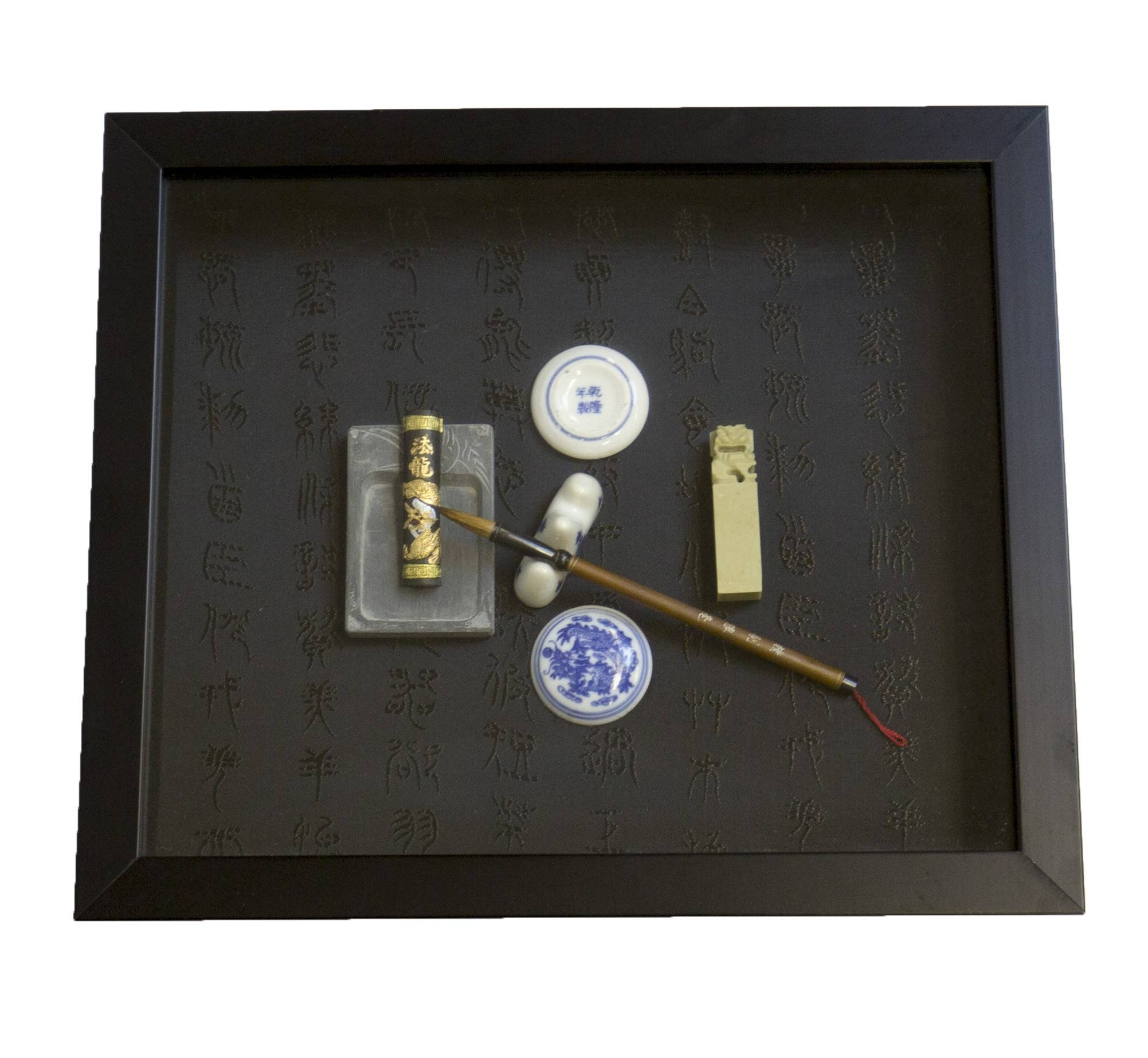 Calligraphy Tools 3d Framed Wall Art Intended For Current Framed 3d Wall Art (View 14 of 20)