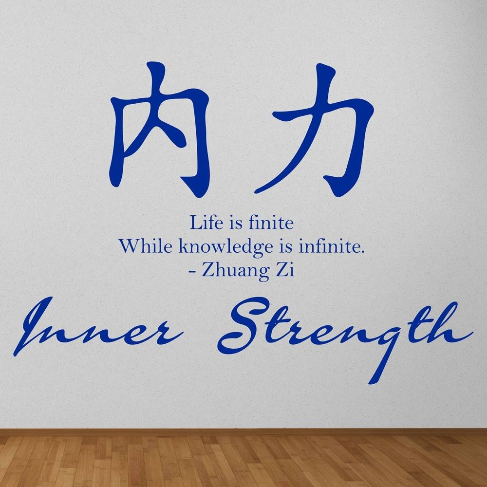 Chinese Proverb Wall Stickers | Iconwallstickers.co (View 20 of 25)