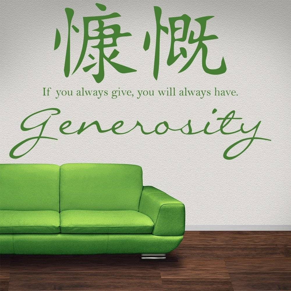 Chinese Proverb Wall Stickers | Iconwallstickers.co (View 2 of 30)