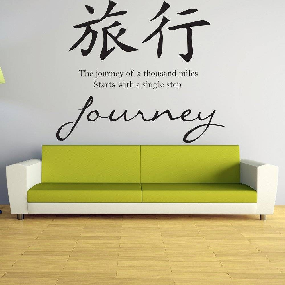 Chinese Proverb Wall Stickers | Iconwallstickers.co (View 24 of 25)