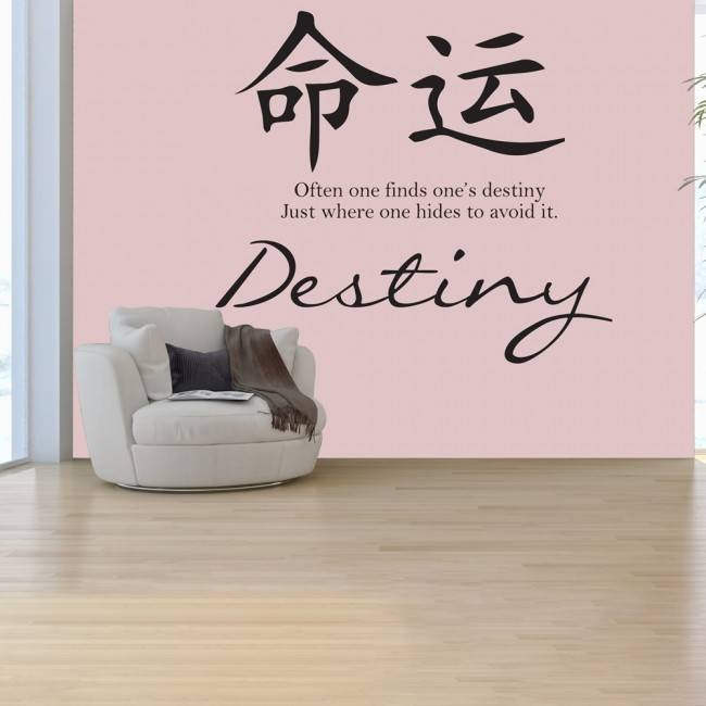 Destiny Chinese Proverb Wall Sticker Chinese Symbol Wall Art Pertaining To 2017 Chinese Symbol Wall Art (View 4 of 30)