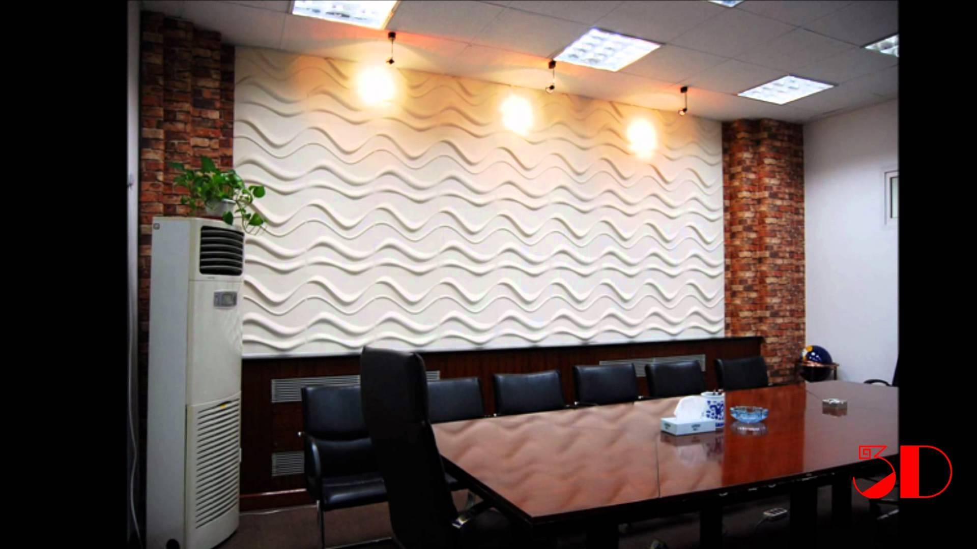 ??????????? 3D Wall Panel – Youtube Throughout Latest Vidella 3D Wall Art (View 5 of 20)