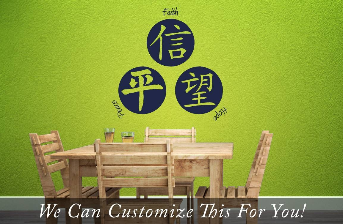 Faith Hope And Charity Chinese Symbols Katana – A Wall Decor Vinyl Pertaining To Most Recently Released Chinese Symbol Wall Art (View 28 of 30)