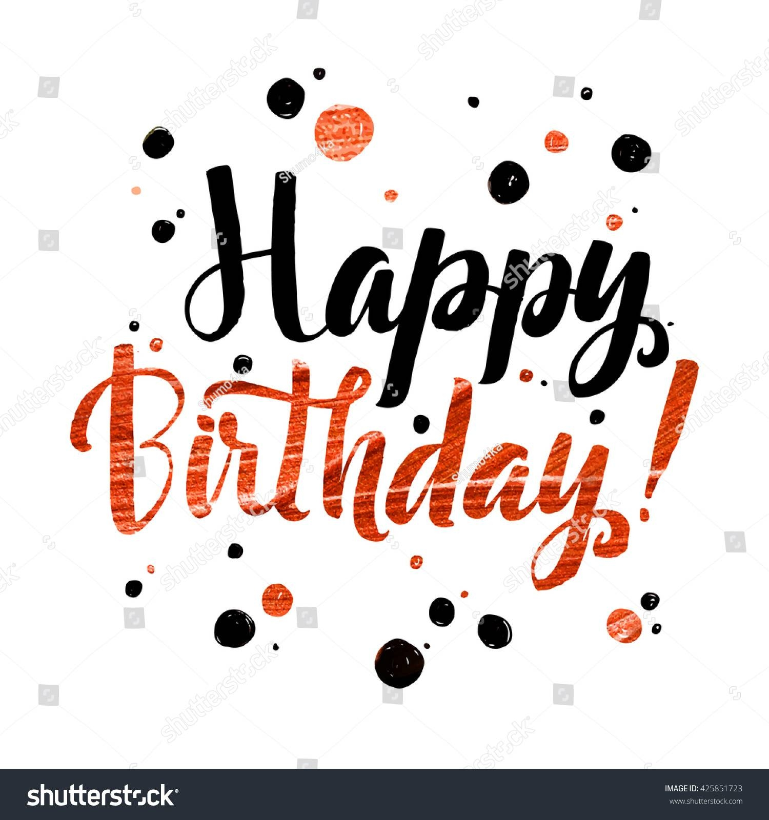 Happy Birthday Gold Foil Calligraphic Message Stock Vector With Most Recent Happy Birthday Wall Art (View 11 of 20)