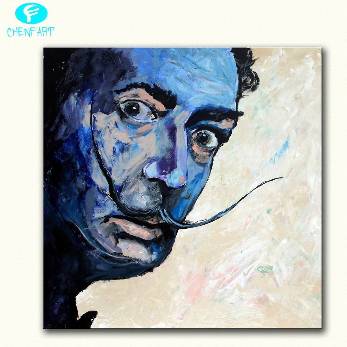 High Quality Wholesale Salvador Dali Oil Painting From China With Latest Salvador Dali Wall Art (View 3 of 20)