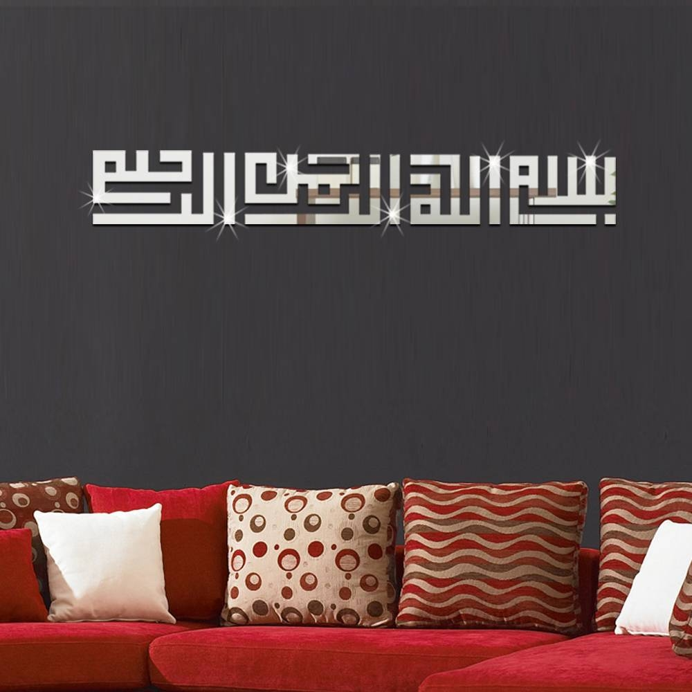 Featured Photo of 3D Islamic Wall Art