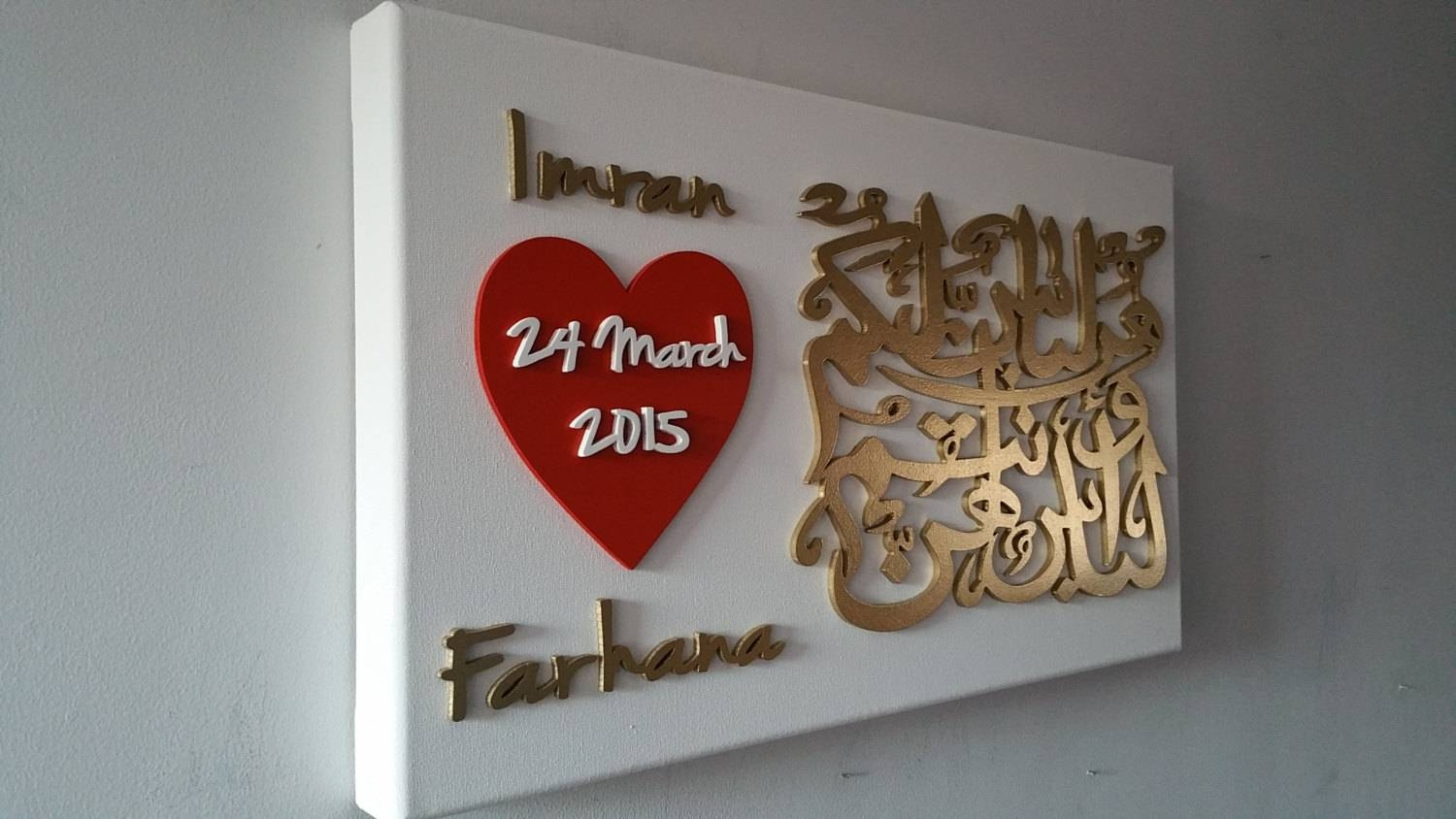 Large Personalised Wedding Gift Anniversary Islamic Canvas With Most Current 3d Islamic Wall Art (View 7 of 20)