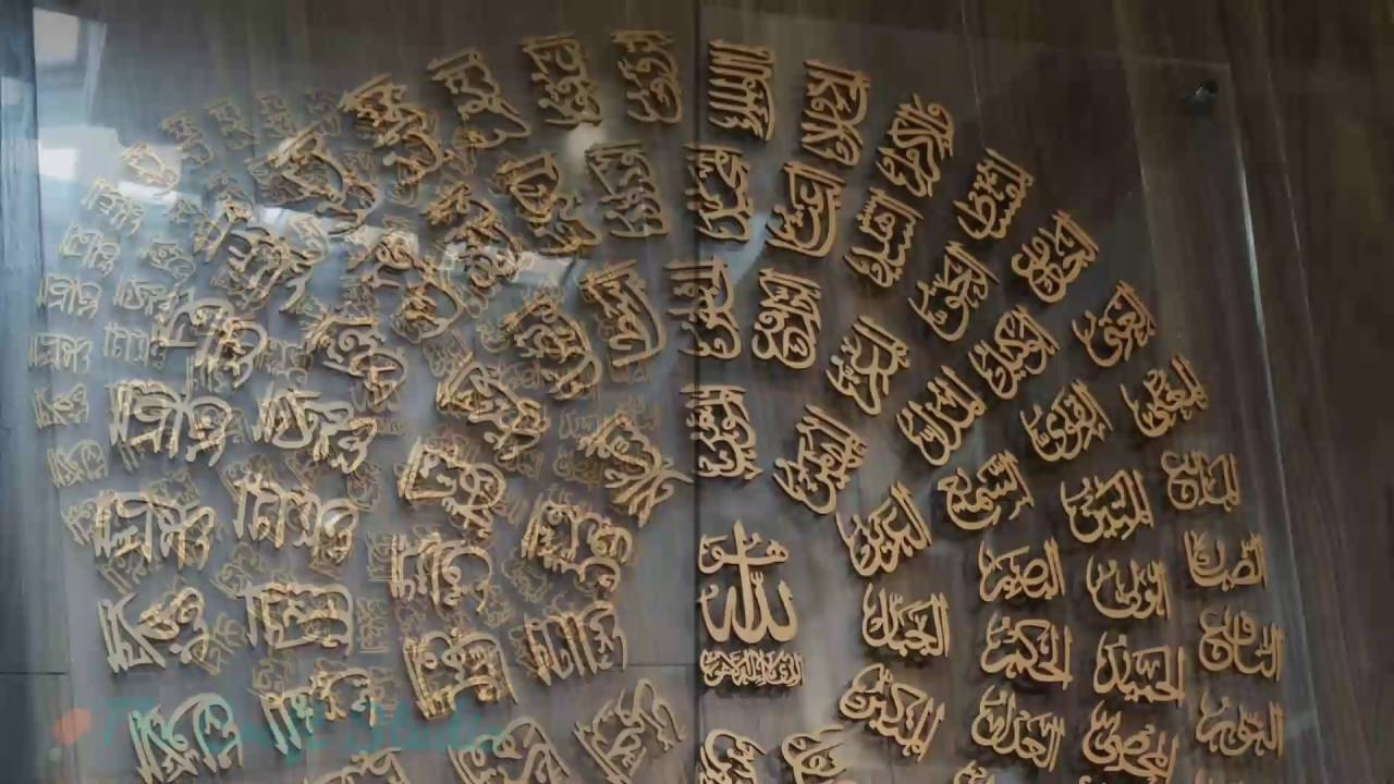 Luxurious 3D Islamic Calligraphy Wall Art – Youtube Pertaining To Newest 3D Islamic Wall Art (View 15 of 20)