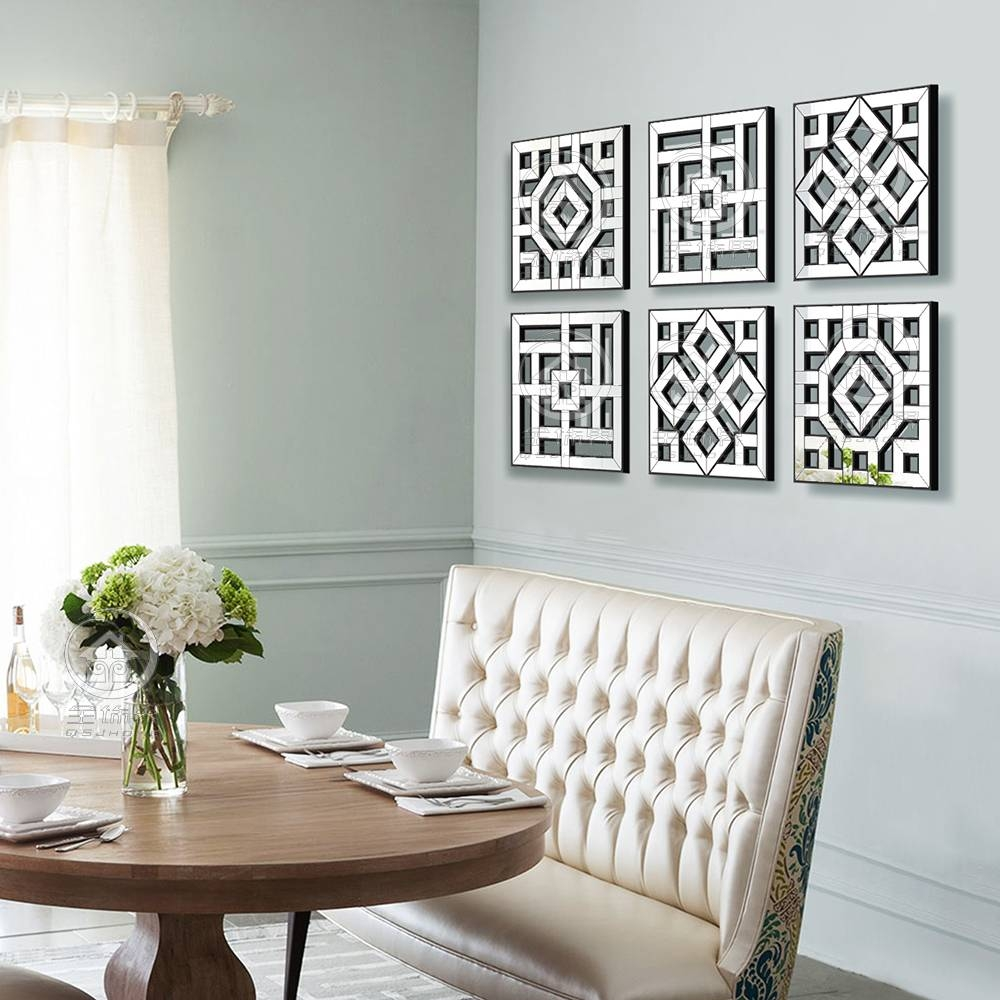 Morden Wall Mirror Square Mirror Mirrored Wall Decor Fretwork Throughout Most Current Fretwork Wall Art (View 7 of 25)