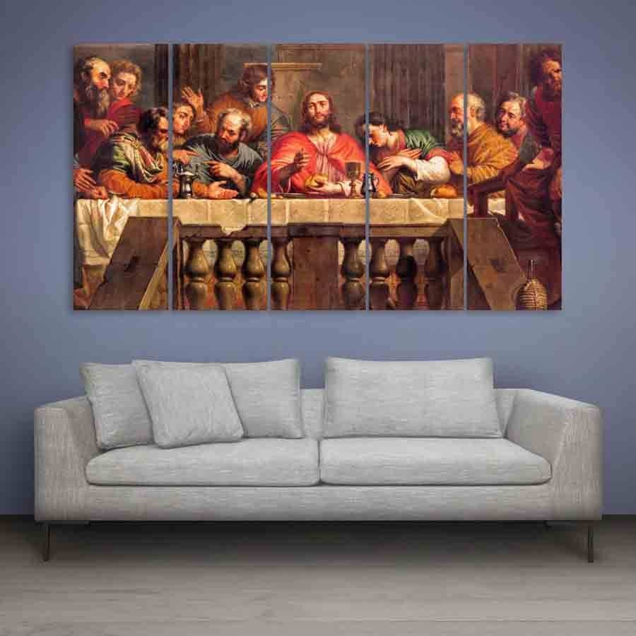 Multiple Frames Jesus The Last Supper Wall Painting (150cm X 76cm Inside Latest The Last Supper Wall Art (View 14 of 20)