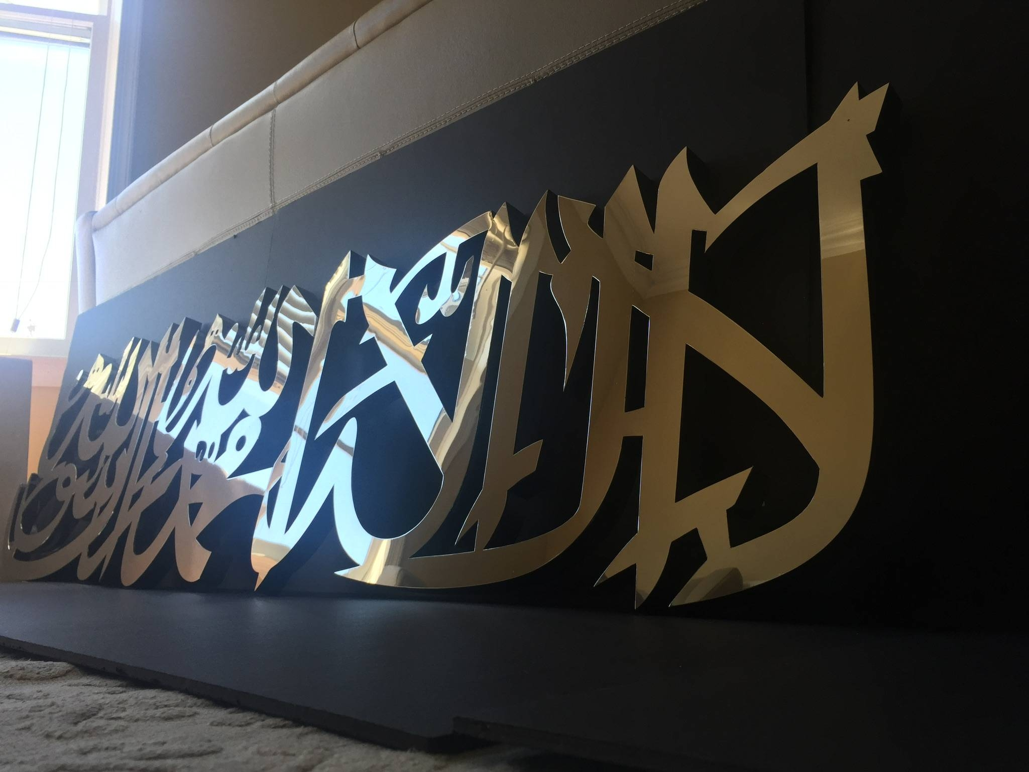 Shahada / Kalima Grand Modern Islamic Wall Art Calligraphy With Regard To Most Popular 3d Islamic Wall Art (View 3 of 20)