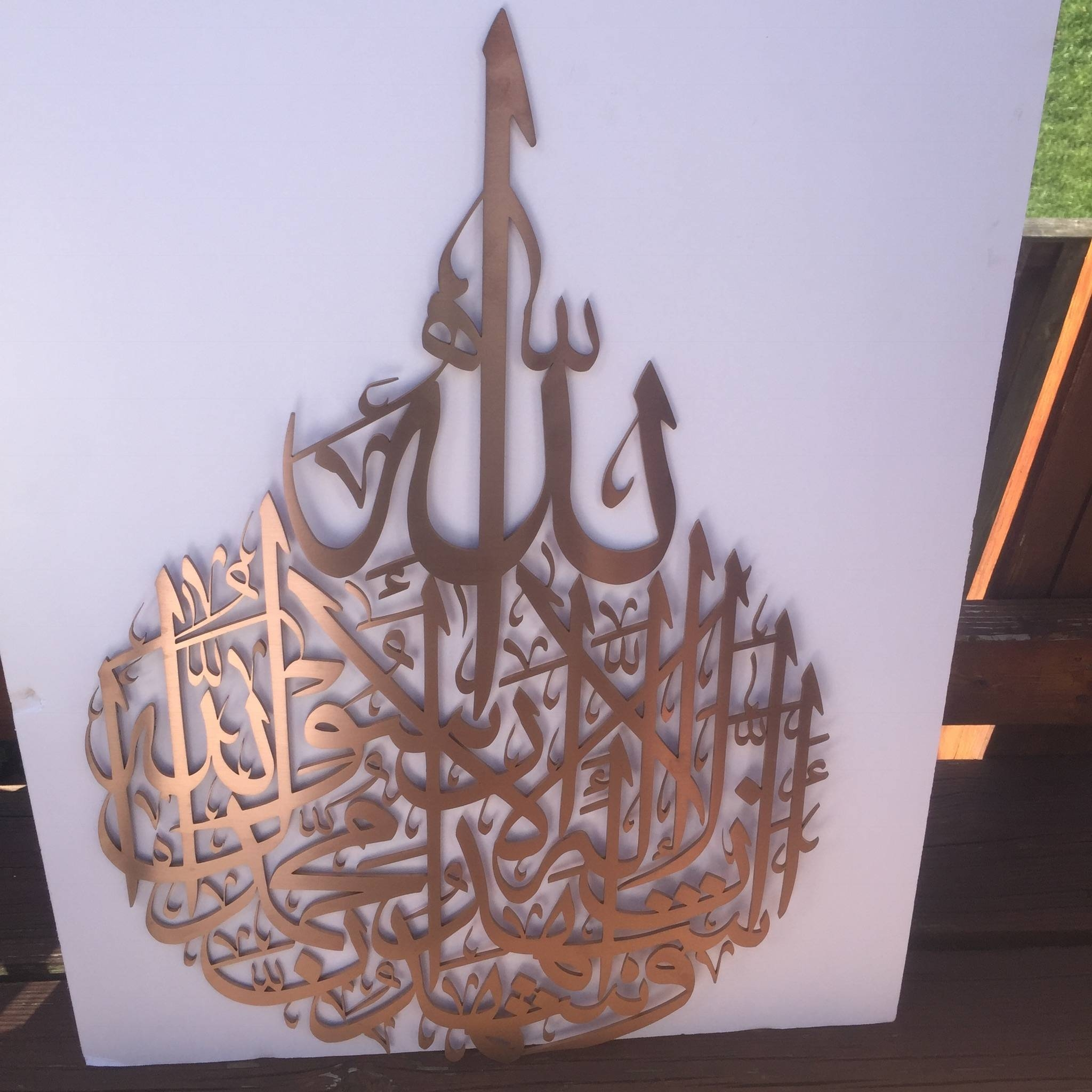 Shahada / Kalima Islamic Calligraphy Modern Islamic Stainless In 2017 Fretwork Wall Art (View 22 of 25)