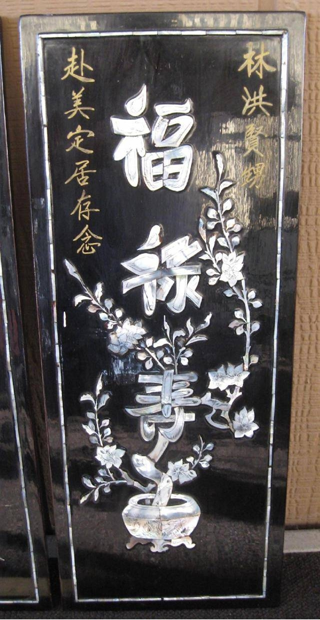 Vintage Chinese Lacquered Inlaid Mother Of Pearl Wall Art for Current Mother Of Pearl Wall Art