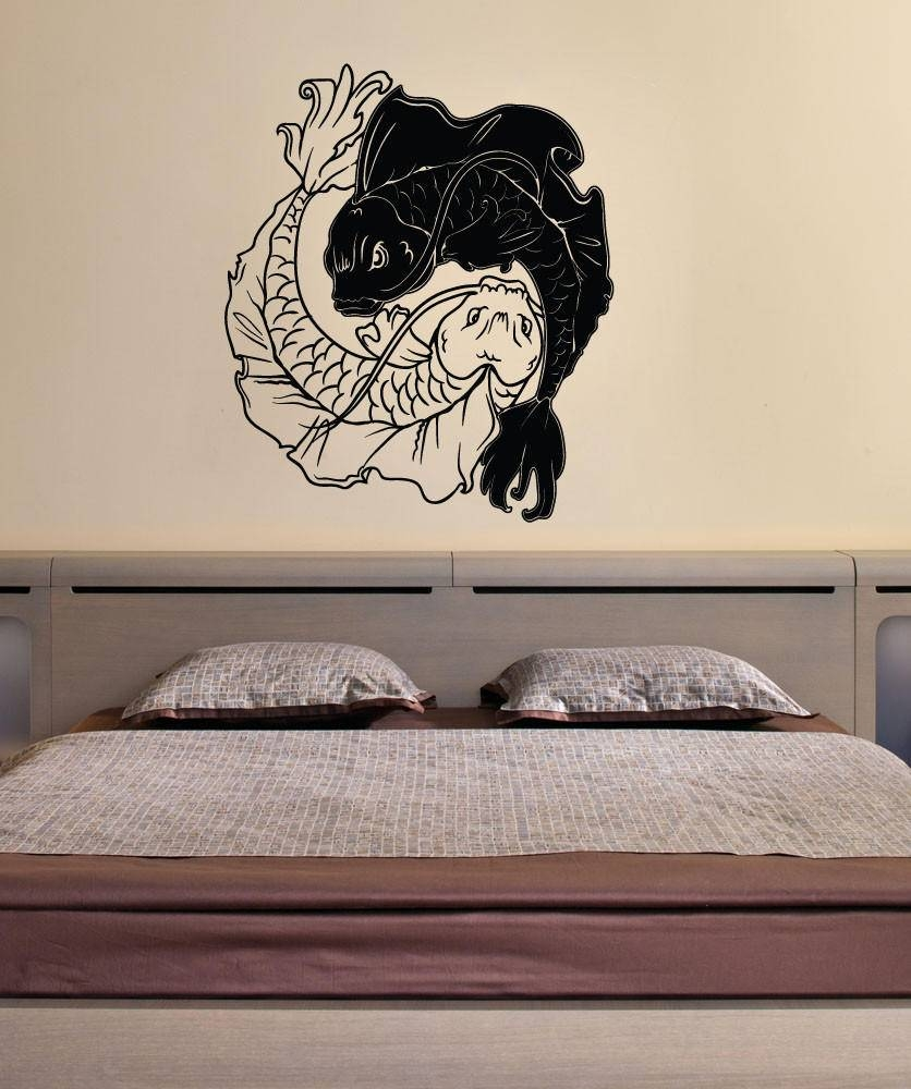 Vinyl Wall Decal Sticker Koi Fish Yin From Stickerbrand | Quick inside Most Current Yin Yang Wall Art