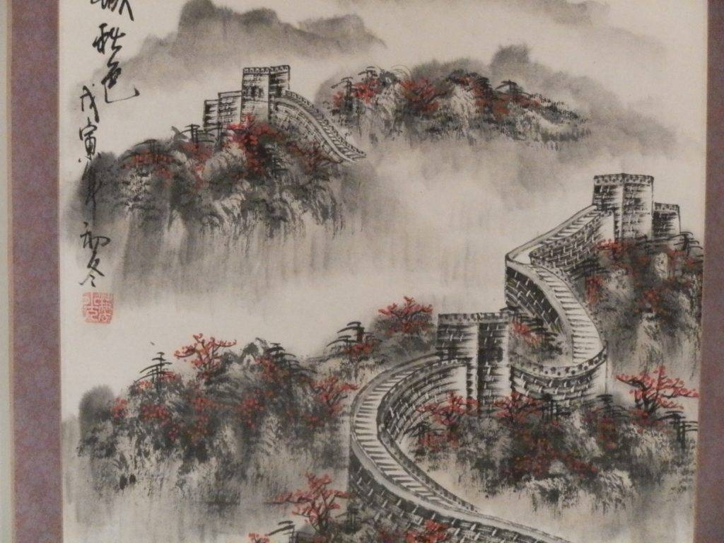 Wall Art Design Ideas: Shocking Startling China Wall Art Interior Inside Newest Chinese Symbol Wall Art (View 21 of 30)