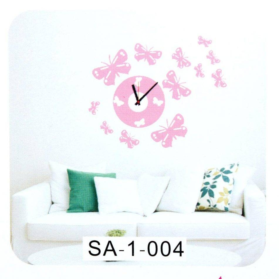 Wall Clocks : Wall Decal Clock Hands Decal Wall Clock Kit Lonely For 2017 Kohls Wall Decals (View 14 of 25)
