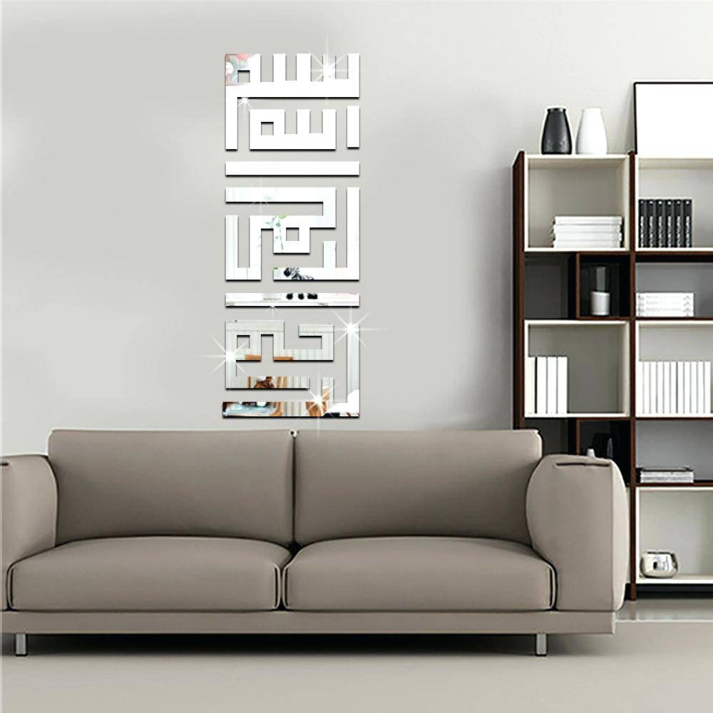 Wall Decor : Islamic Wall Decor Canada 14 Islamic Graphic Design With Regard To Most Current 3D Islamic Wall Art (View 20 of 20)
