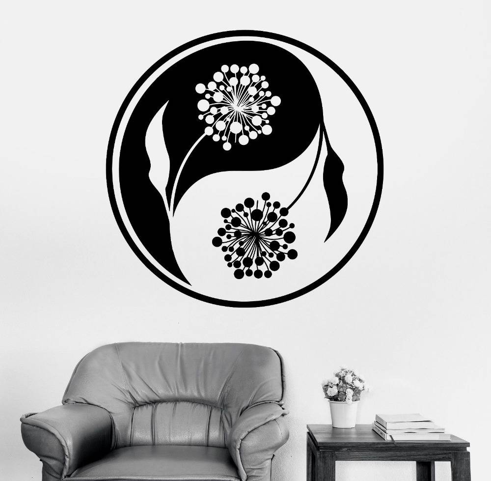 Wall Sticker Home Decal Buddha Yin Yang Floral Yoga Meditation Intended For 2018 Yin Yang Wall Art (View 21 of 30)