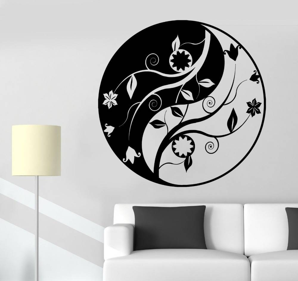 Wall Sticker Home Decal Buddha Yin Yang Floral Yoga Meditation Intended For 2018 Yin Yang Wall Art (View 13 of 30)