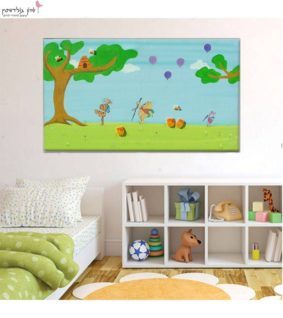 Winnie The Pooh Hand Painted Wall Art – ????? ???? ????? ????? Throughout Current Winnie The Pooh Wall Art (View 16 of 20)