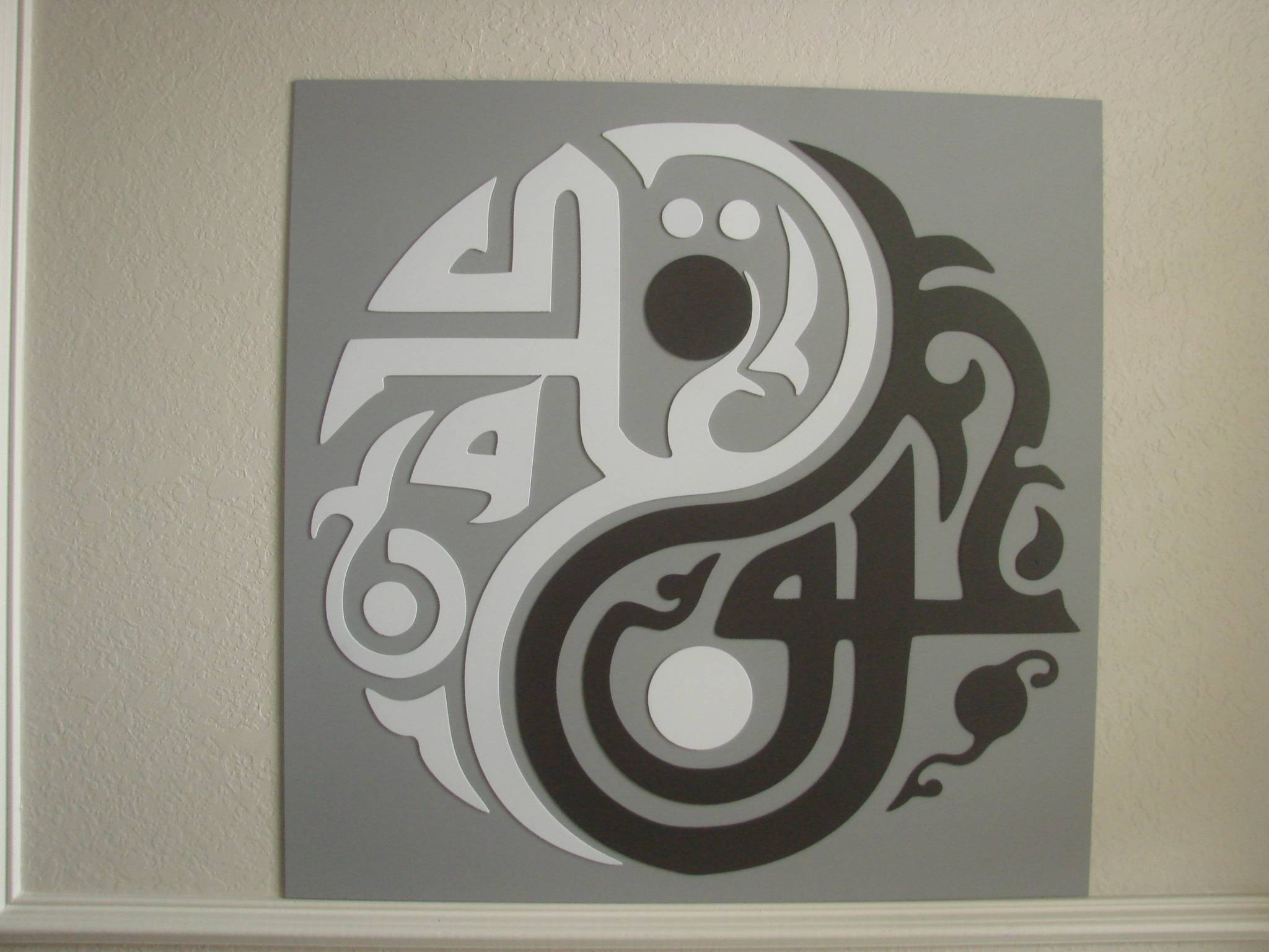 Yin Yang Abstract Metal Wall Art – : Intended For Most Popular Yin Yang Wall Art (Gallery 4 of 30)