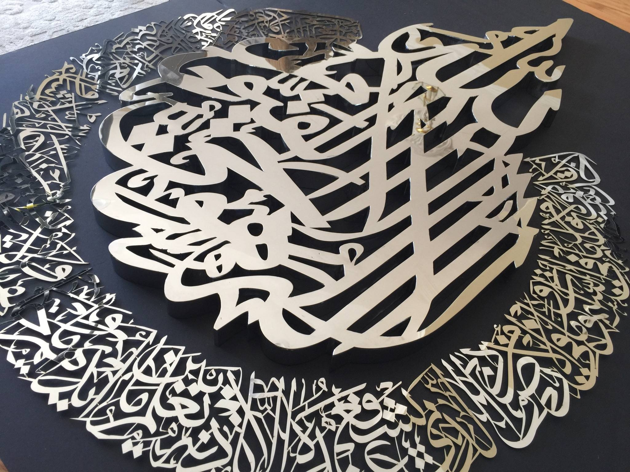 Ayatul Kursi  Stainless Steel Modern Islamic Wall Art Arabic Within Most Recently Released Islamic Metal Wall Art (View 3 of 20)