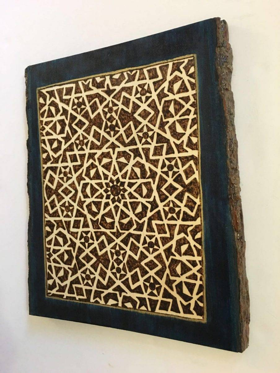 Charming Islamic Metal Wall Art Uk Wood Wall Art Wood Modern Inside Current Islamic Metal Wall Art (View 4 of 20)