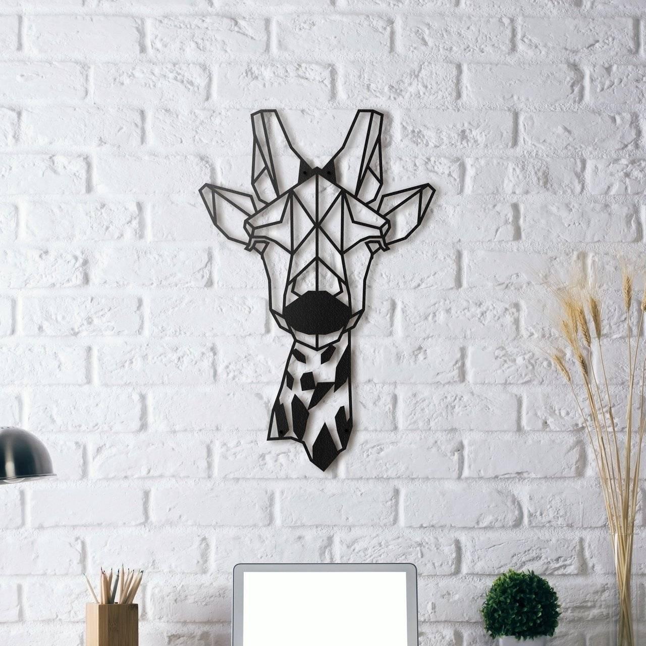 Giraffe » Petagadget Within 2017 Giraffe Metal Wall Art (View 10 of 20)
