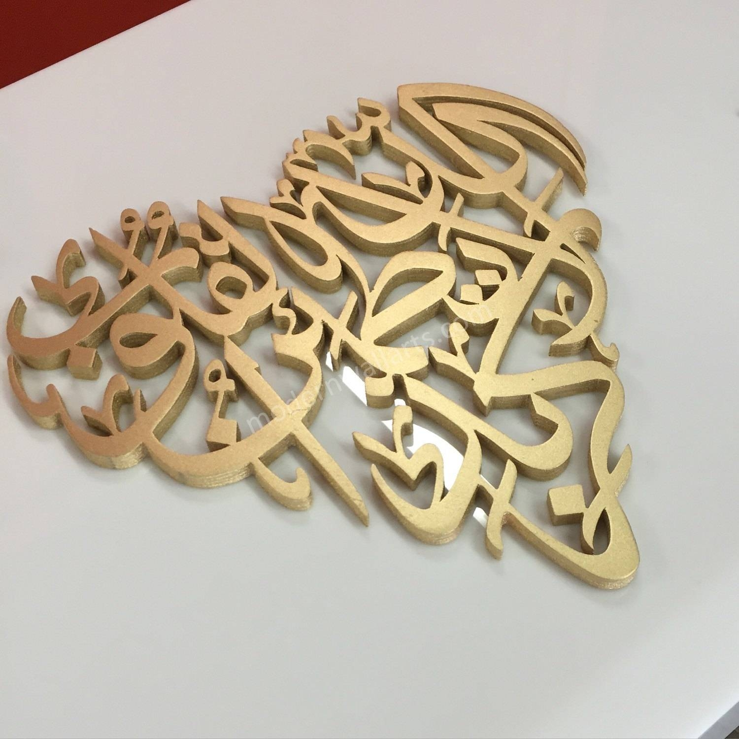 Islamic Heart Shape Table/wall Art – Modern Wall Arts For 2017 Islamic Metal Wall Art (View 7 of 20)
