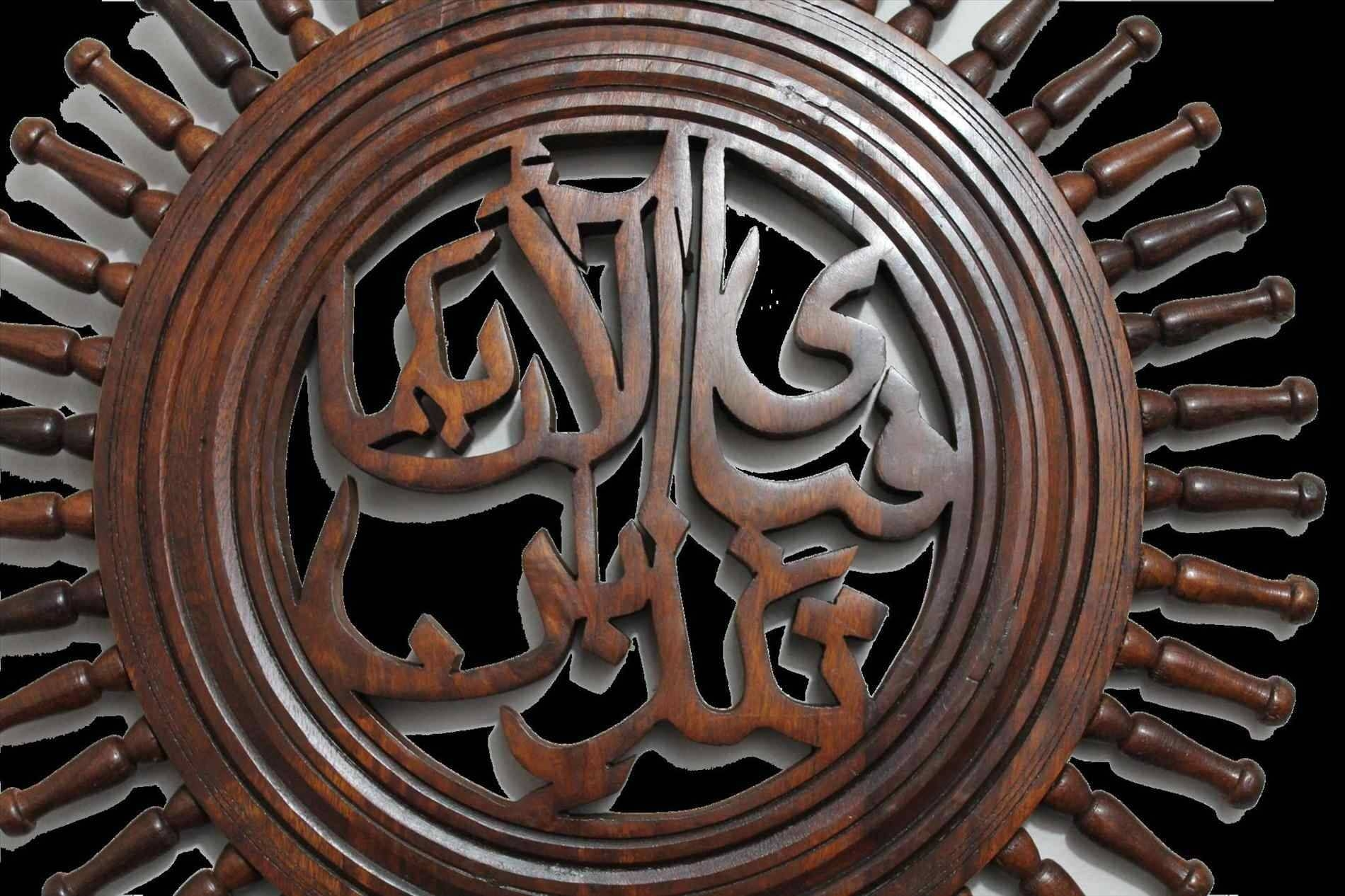 Islamic Metal Wall Art | Home Interior Decor Pertaining To Most Current Islamic Metal Wall Art (View 8 of 20)