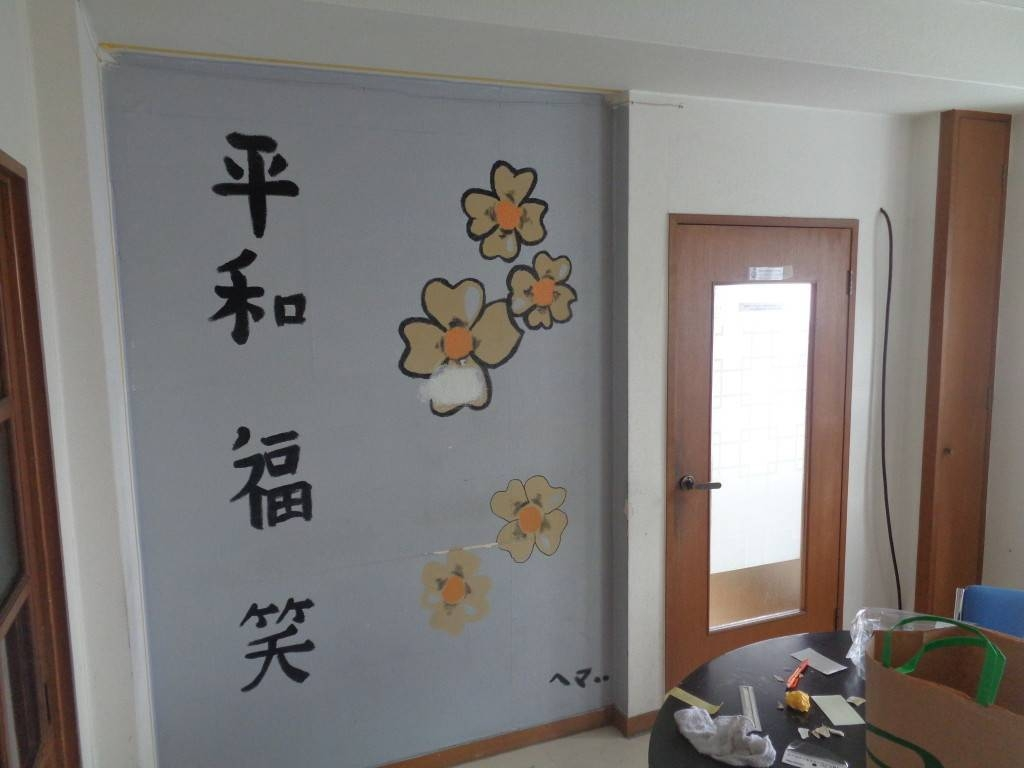 Japanese Wall Art In Stages | Livingartcreationsliving Art Creations regarding Recent Japanese Metal Wall Art