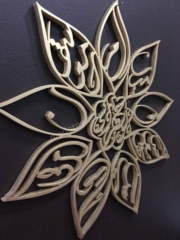 Loh E Qurani Art For Spiritual Protection (View 1 of 20)