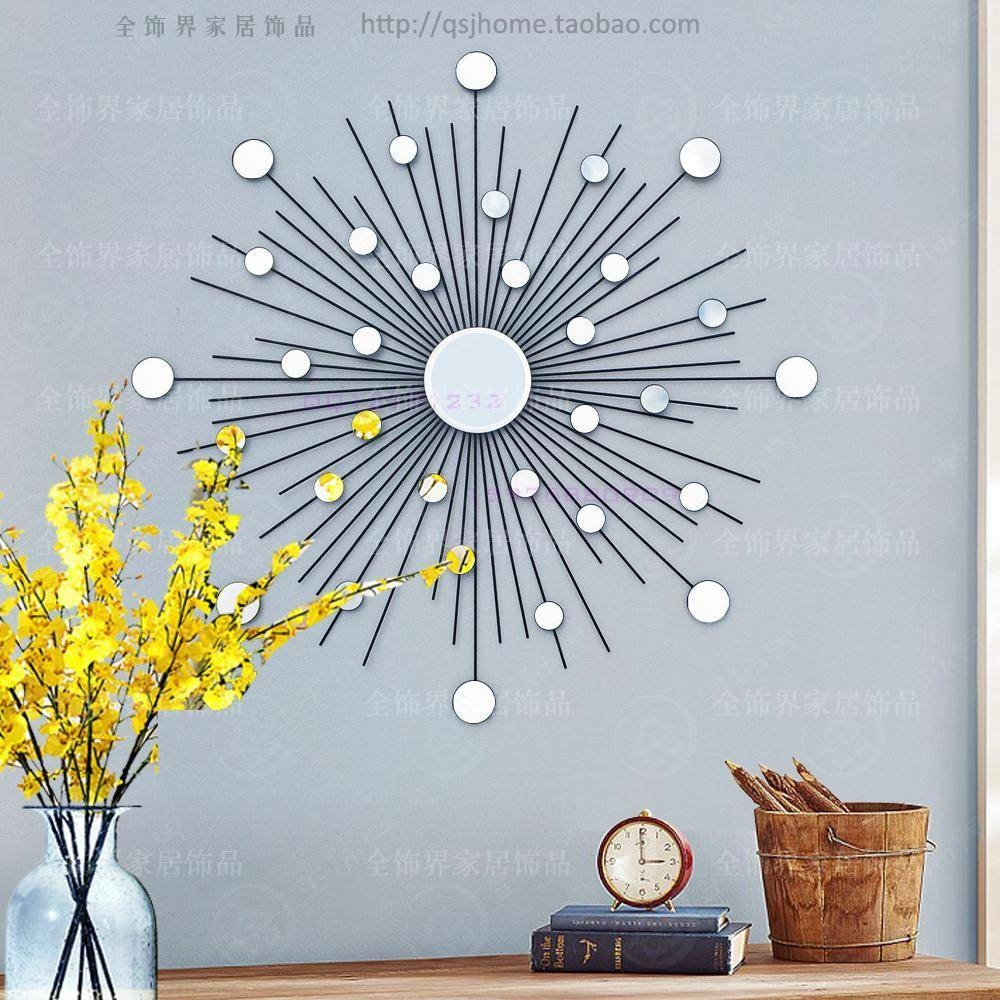 Modern Mirror Wall Art Sunburst Metal Wall Art Wire Wall Mirror Intended For Most Popular Sunburst Metal Wall Art (View 5 of 20)