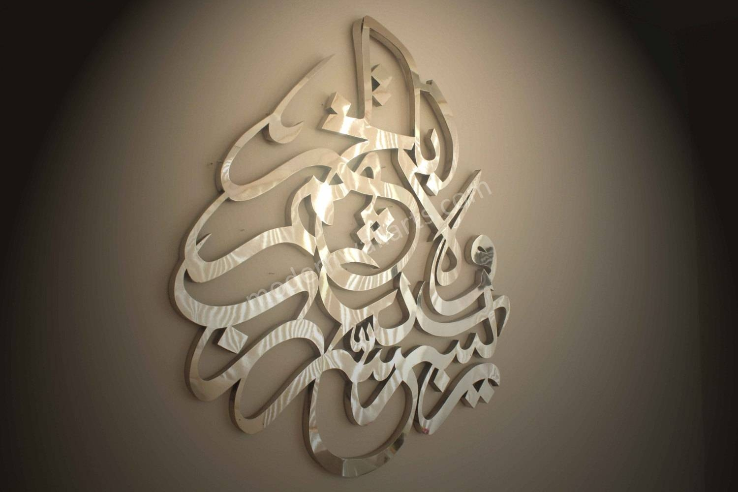 Stainless Steel Islamic Dua – Modern Wall Arts Inside Most Recent Islamic Metal Wall Art (View 14 of 20)