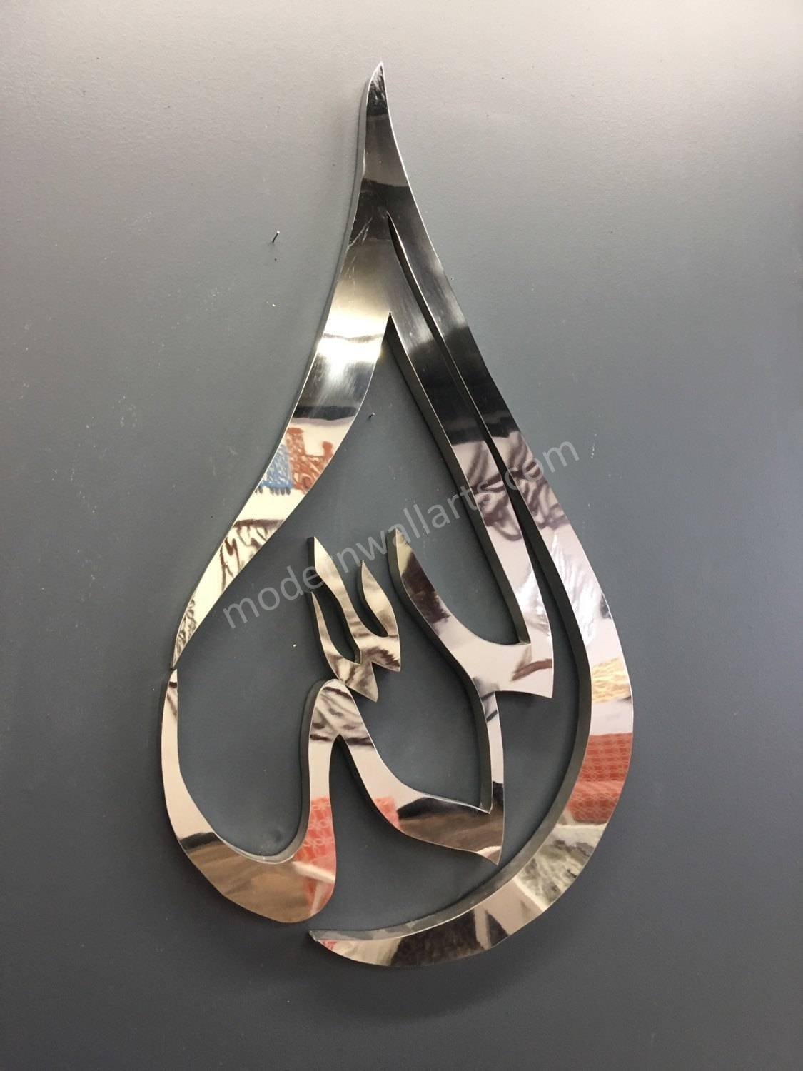 Stainless Steel Modern Allah Tear Drop With Led Option – Modern Inside Most Current Islamic Metal Wall Art (View 16 of 20)