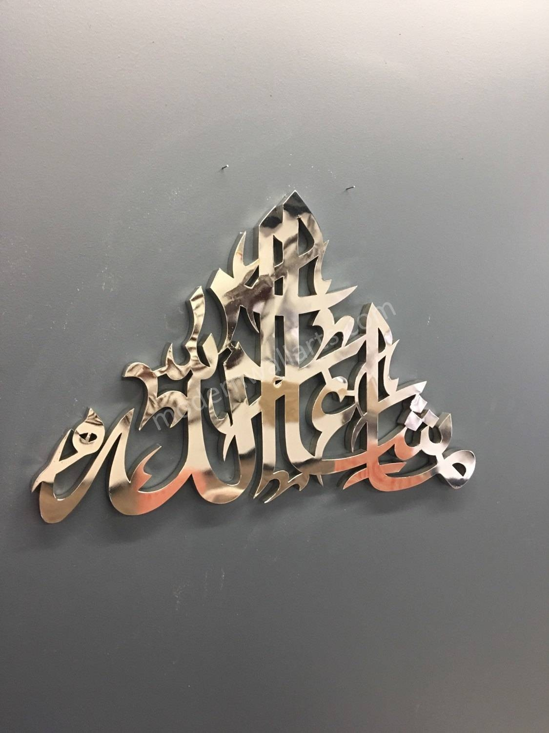 Stainless Steel Triangular Mashallah Modern Islamic Art – Modern In Most Up To Date Islamic Metal Wall Art (View 12 of 20)