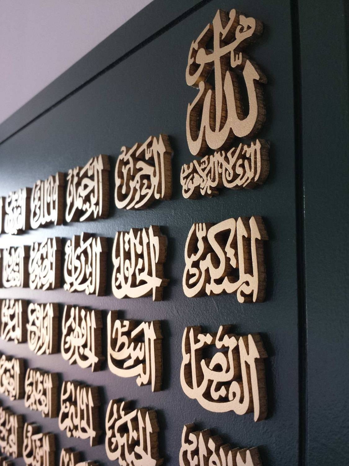Uk Hot Celeberties: Islamic Metal Wall Art In Most Up To Date Islamic Metal Wall Art (Gallery 5 of 20)