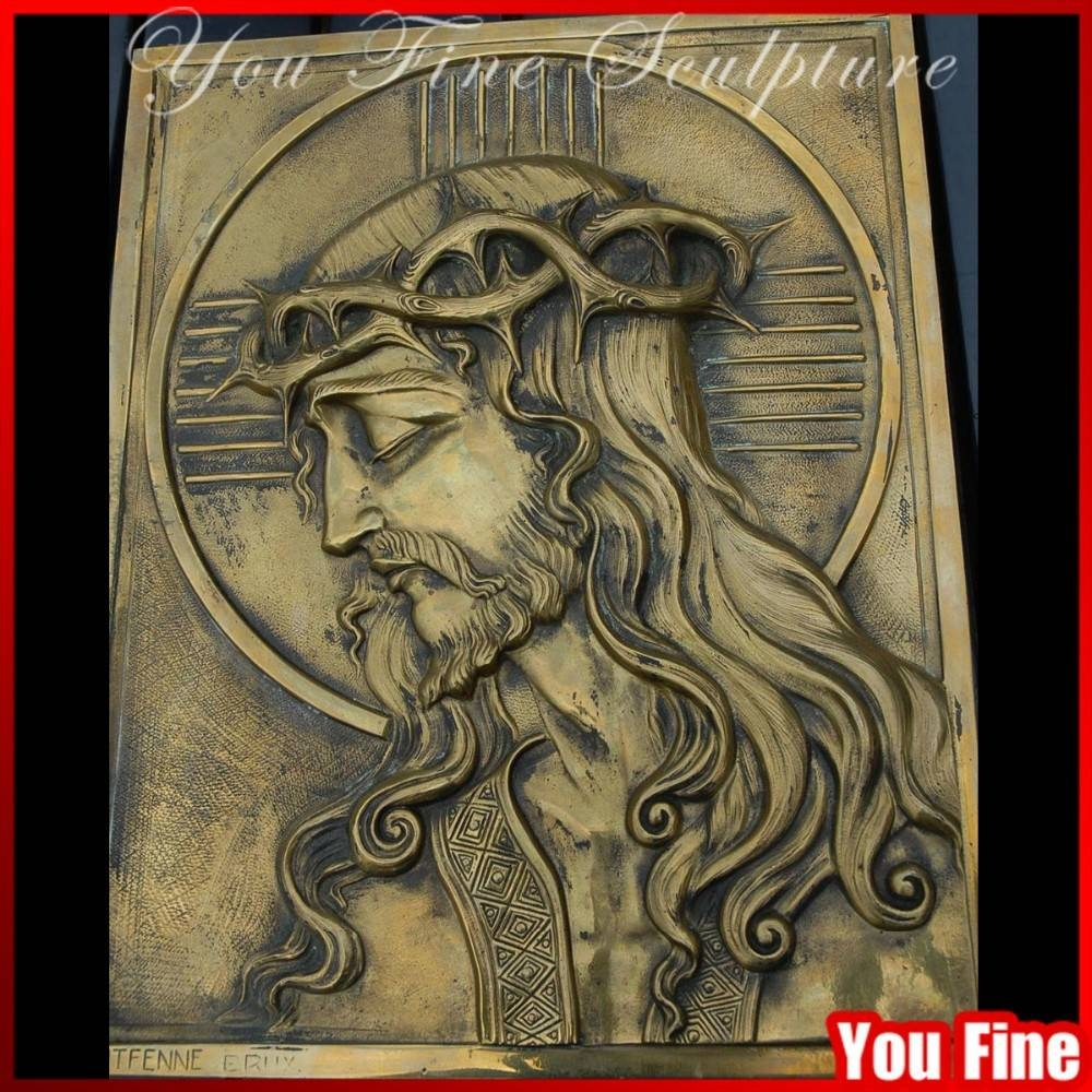 Wall Relief Sculpture Christian Metal Wall Art – Buy Christian Intended For 2017 Christian Metal Wall Art (View 5 of 20)