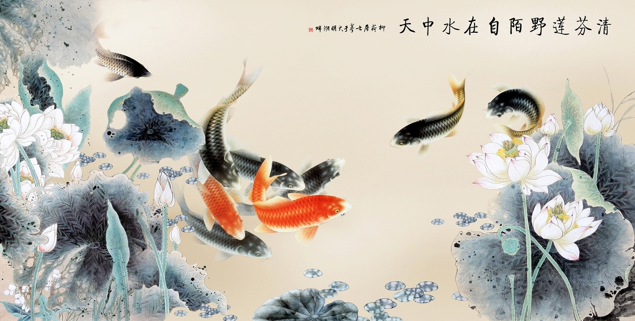 Japanese Modern Art Prints – Google Search | Art | Pinterest With Regard To Current Abstract Fish Wall Art (View 18 of 20)
