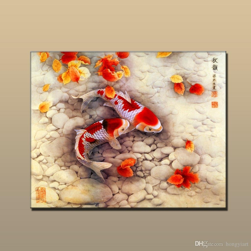 2018 Modern Home Art Wall Decor Prints Art China's Wind Feng Shui Inside Most Popular Koi Canvas Wall Art (View 1 of 15)