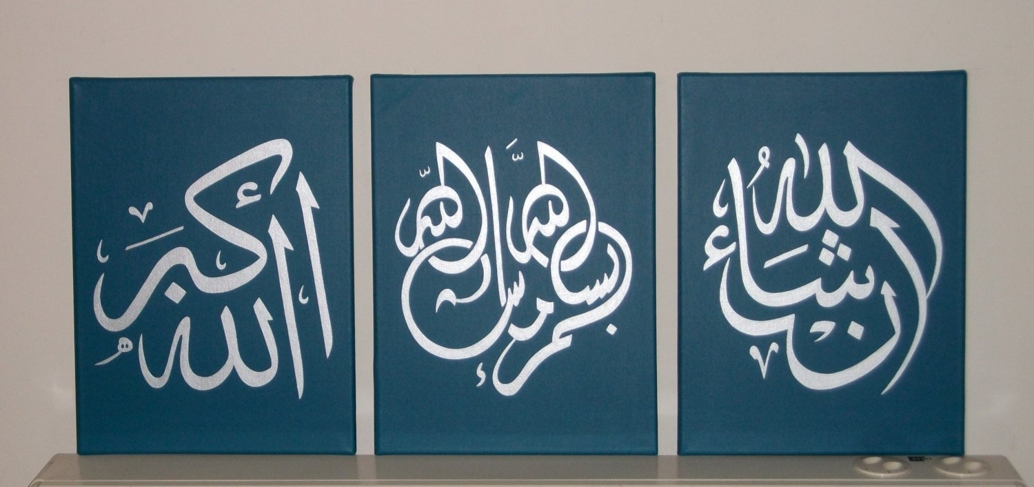 Amazon: Handmade Arabic Islamic Calligraphy Oil Paintings On Regarding Newest Islamic Canvas Wall Art (View 2 of 15)